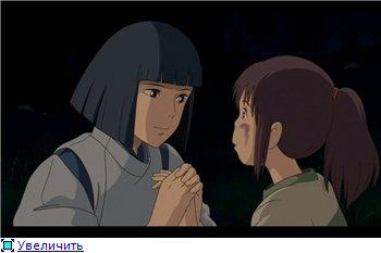 Унесенные призраками / Spirited Away / Sen to Chihiro no kamikakushi (2001 г. полнометражный) 45b08d66e005t