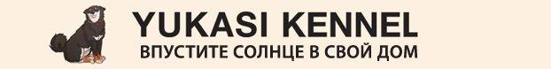 KAZAKOSHI NO WAKAMIE GO YOKOHAMA ATSUMI - Страница 4 D5cefeb6b71b
