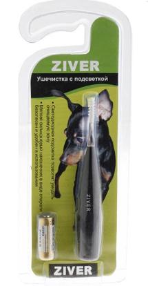 Интернет-магазин Red Dog- только качественные товары для собак! - Страница 4 Eee7d34a3e39