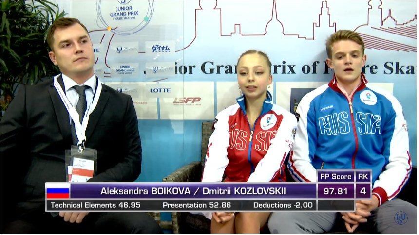 Александра Бойкова-Дмитрий Козловский - Страница 9 D1112ba40a0d