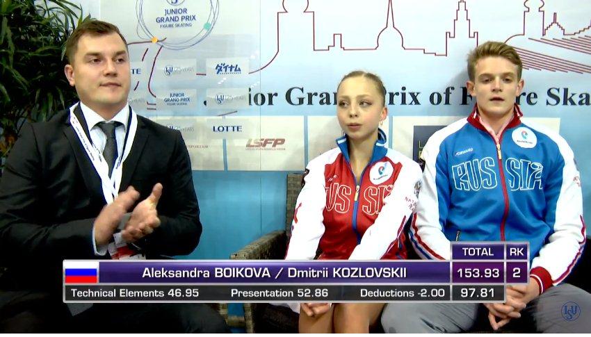 Александра Бойкова-Дмитрий Козловский - Страница 9 D3f5b6f19bfb