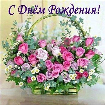 Поздравляем с Днем Рождения Марию (MariaV) 53cd91ac2f5ct