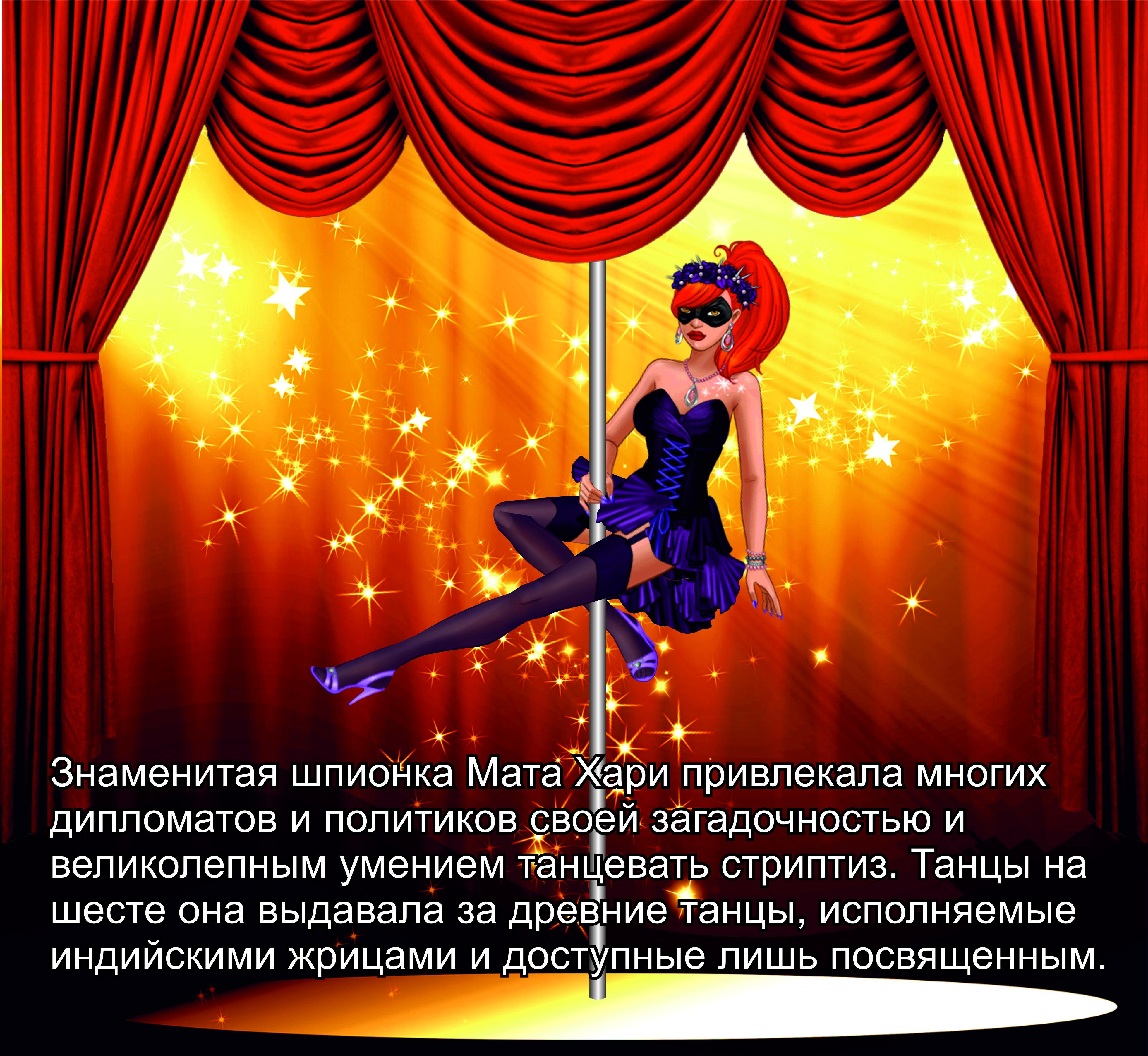 """Голосование """"Мулен Руж"""" Aa71c2b0d954"""