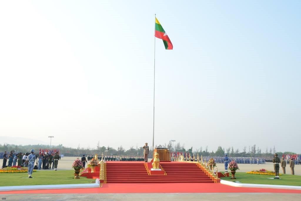 Myanmar Armed Forces 25aff399d038