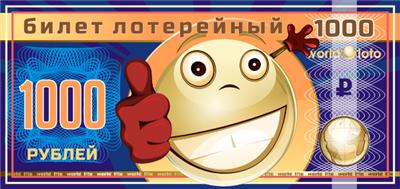 Re: World-Loto.com - уникальный проект 2014 года c выводом денег - Страница 3 D870181780cd