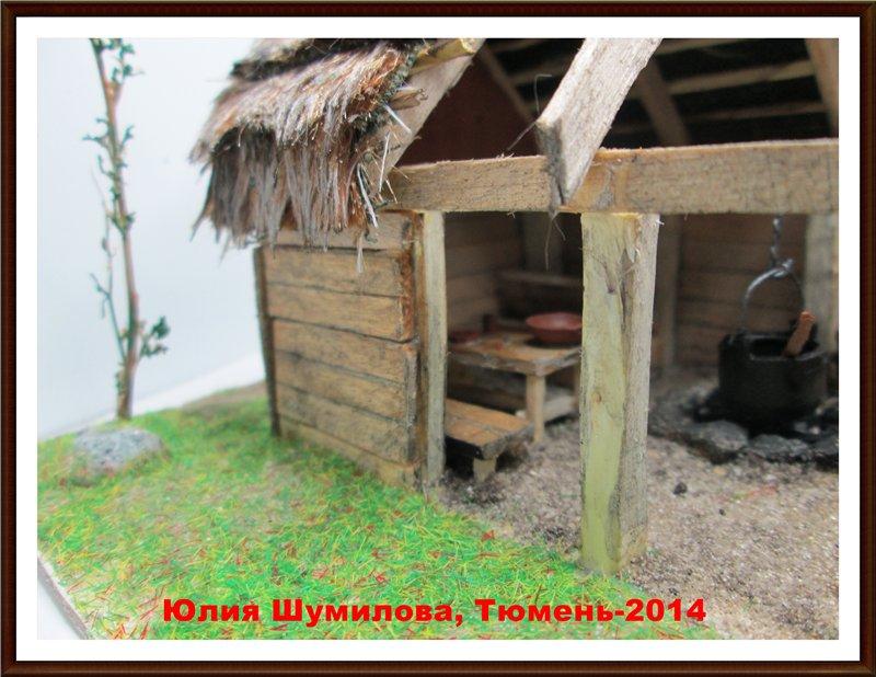 Реконструкция жилища викинга в разрезе с видом внутри, 10в., масштаб 1:100 A926a145bbe1