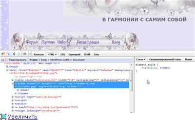 вирус на форуме E3e7a5376b18t