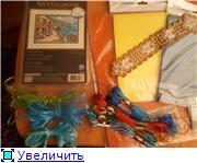 Творения shrek1983 C847b4875ccet
