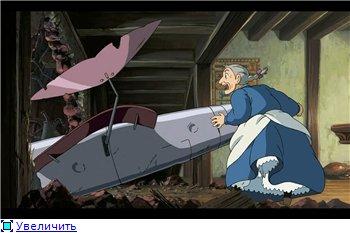Ходячий замок / Движущийся замок Хаула / Howl's Moving Castle / Howl no Ugoku Shiro / ハウルの動く城 (2004 г. Полнометражный) - Страница 2 B9e86e21f1bft