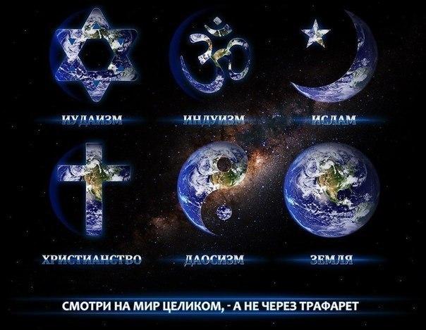 Философия в картинках - Страница 6 D9b84099a693