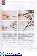 деревья-бисер 30754f61be0ct