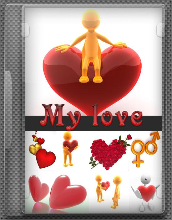 Love ClipArt 1f105d6fcebd