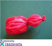 Цветы из ткани  4f3189a52dc6t