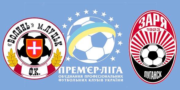 Чемпионат Украины по футболу 2012/2013 71372115b8da