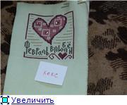 """""""Календарь 2012"""" - вышиваем вместе!!!! F574ed78806et"""