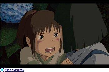 Унесенные призраками / Spirited Away / Sen to Chihiro no kamikakushi (2001 г. полнометражный) 1e89a64dc98at
