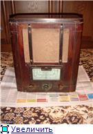 Радиоприемник МС-539. Ea43dff15897t