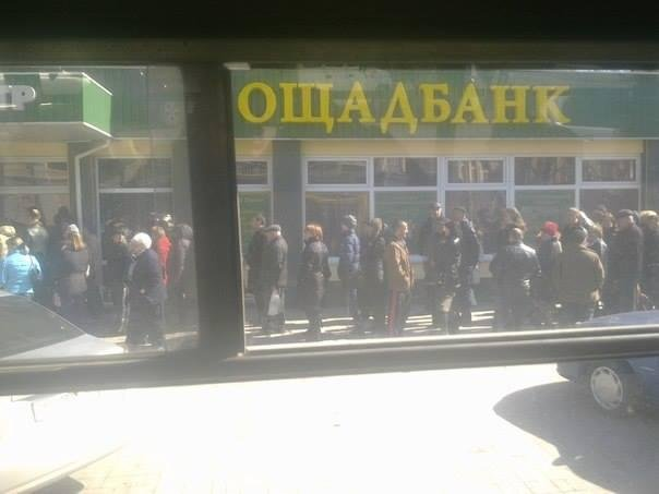 Украина - новости, обсуждение - Страница 4 1f2a55a1717e