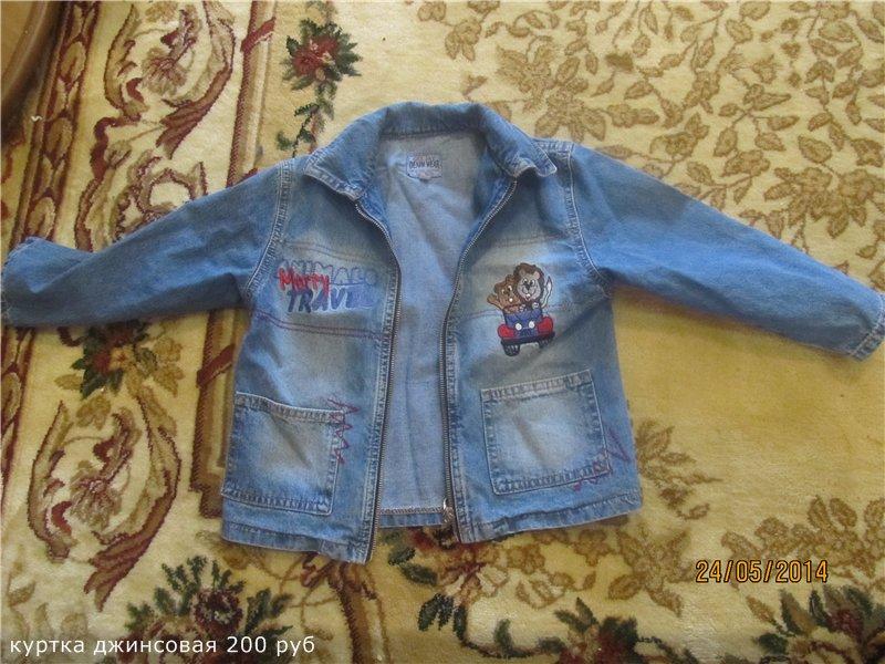 одежда для мальчика от 4 до 6 лет 94760eda7ec5