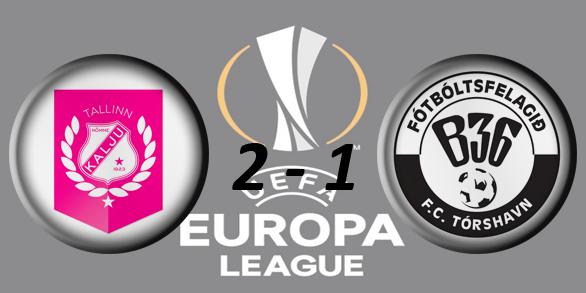 Лига Европы УЕФА 2017/2018 6d56467ce2e9