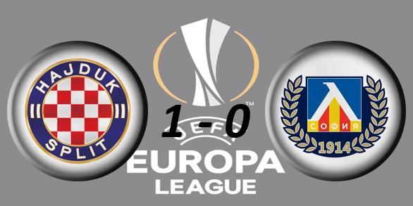Лига Европы УЕФА 2017/2018 0b2bc74011db