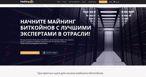 Trustmonitoring.com - это мониторинг различного заработка в интернете. 4d9867c2c8bc