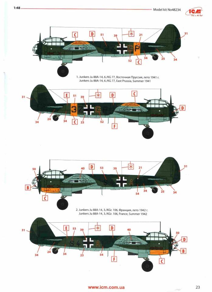 Обзор Ju-88A-14, 1/48, (ICM 48234). Ec7100dddbd7