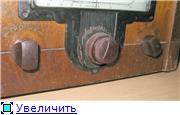 эмблема ВЭФ 2b6560ce6f48t