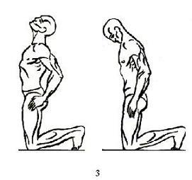 5 тибетских упражнений 873f3e4398f9