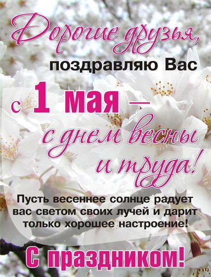 Болталка № 13 - Страница 18 366ef4379f7e