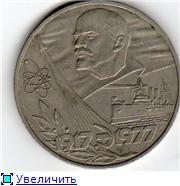 Моя маленькая коллекция монет Bf984837ea17t