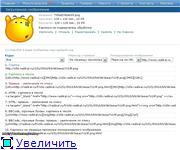 Техническая помощь по форуму Зонг групп 398cc2346229t
