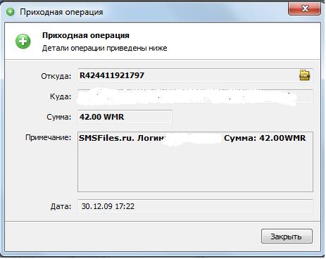 4 лучших файлообменника D549d9cbecd0