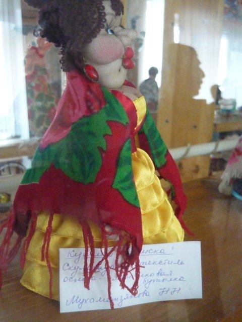 Выставки в Магнитогорске 12f0f82e4120