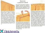 Планки, застежки, карманы и  горловины 0a8736953375t