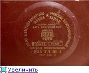 Абонентские громкоговорители. 84aeb60200a5t