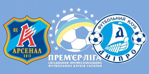 Чемпионат Украины по футболу 2012/2013 29e8c42303a3