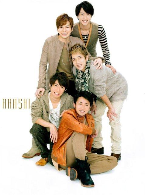 ARASHI. Радужные мальчики - 3 - Страница 4 0b9f96412f83