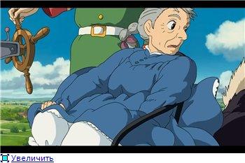 Ходячий замок / Движущийся замок Хаула / Howl's Moving Castle / Howl no Ugoku Shiro / ハウルの動く城 (2004 г. Полнометражный) - Страница 2 37e16057859et