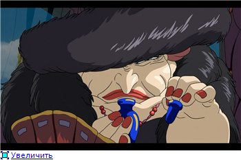 Ходячий замок / Движущийся замок Хаула / Howl's Moving Castle / Howl no Ugoku Shiro / ハウルの動く城 (2004 г. Полнометражный) 574696a8ba47t