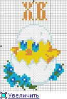 Апрель 2009. Вышитое яйцо - Страница 2 8622d089a768t