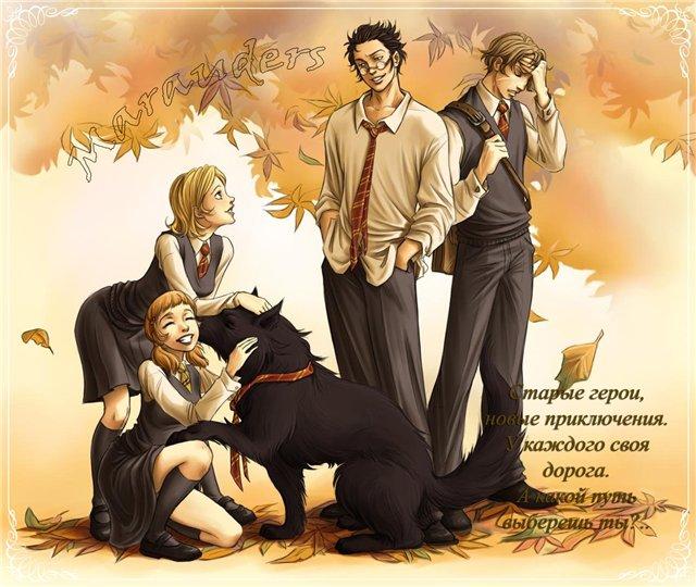 Реклама ролевых по Гарри Поттеру A84af1fb412d