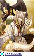 Yone Kazuki 8324ad9f14fat