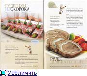 Идеи оформления блюд 3fc60b0fa616t