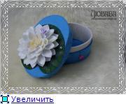 lubaxины выдумки - Страница 3 190e5342a791t