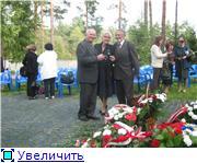 """2 сентября 2011 года в Мемориальном комплексе """"Медное"""" E508c259ddf5t"""