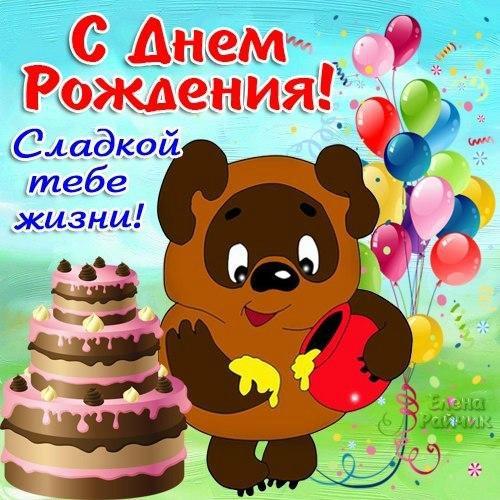 Поздравляем МамсиК с Днем рождения! - Страница 4 06e5ef0f38f8