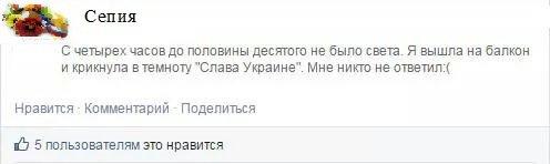 Экономические достижения Майдана Fb9de77e7e5e