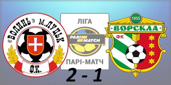 Чемпионат Украины по футболу 2015/2016 A4c7cb6ceebc