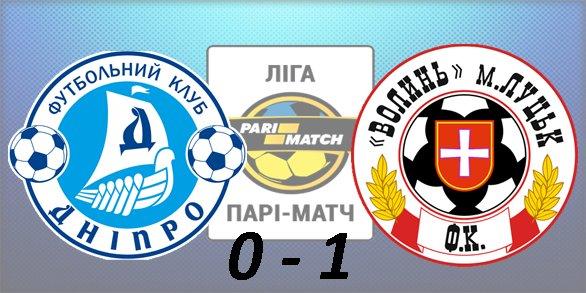 Чемпионат Украины по футболу 2015/2016 4e419242394d